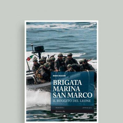 Brigata-San-Marco